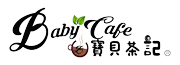 Baby Cafe - Oakland